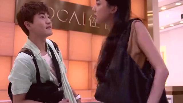 路远风和筱绡一见面就互怼,为了女友买下钻石项链,结果扎心咯