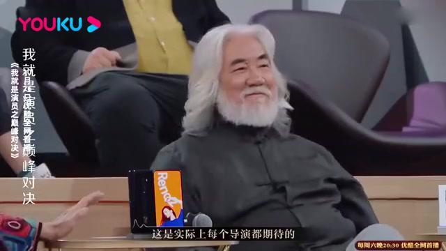 我就是演员:陆川现场变刘晓庆迷弟,李诚儒超严肃,现场指不足!