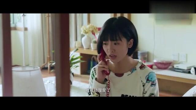 小美好:陈小希竟然被锁在屋子里,哭丧着脸打电话向林静晓求助