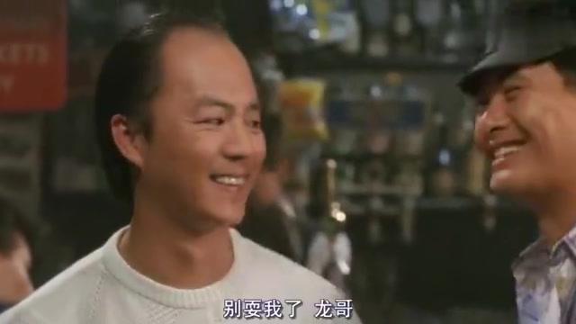 老虎出更:秃头男子竟然是酒吧老板,厉害了