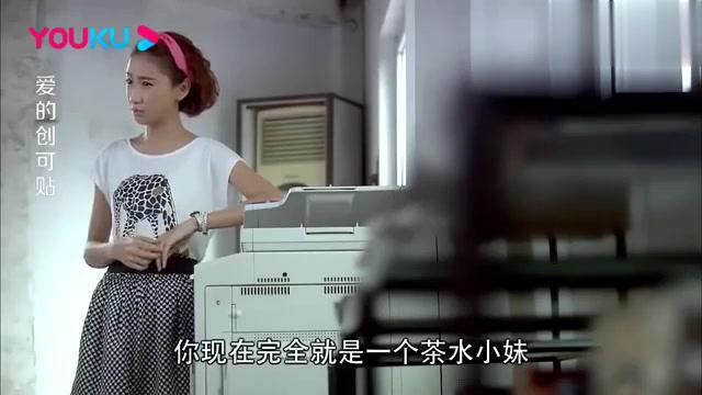 心机女偷拿了美女的手稿,去找总裁,不料被总裁发现了