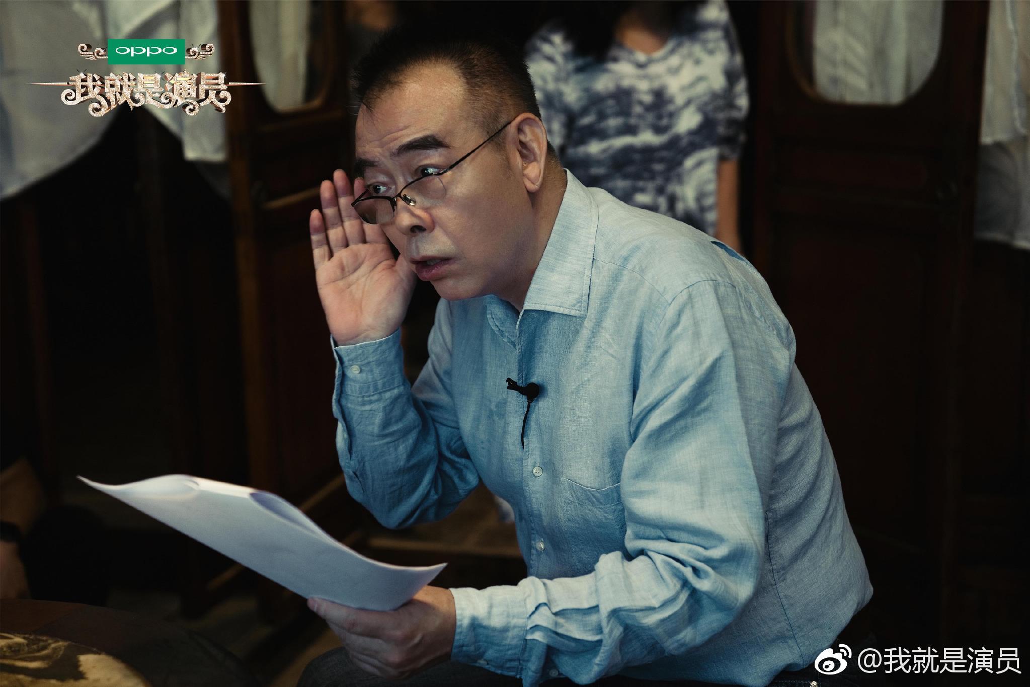 看《演员请就位》陈凯歌点评,终于知道为什么好演员越来越少了