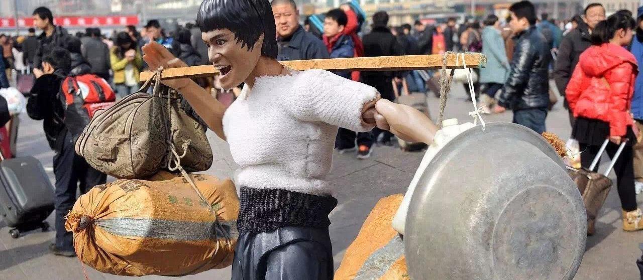 囧哥:她为修行李箱弃百万大奖