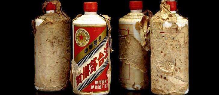 囧哥:盗窃35瓶茅台30瓶为假货