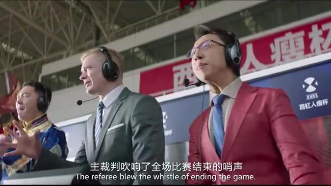 王多鱼明明输掉了比赛,可是拿到的奖杯,却比对手大很多
