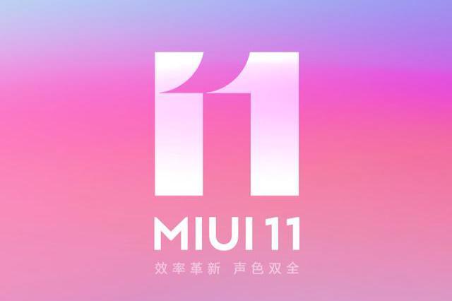 粉丝福利!JOYUI 11:集成MIUI 11核心功能,可谓强强联合