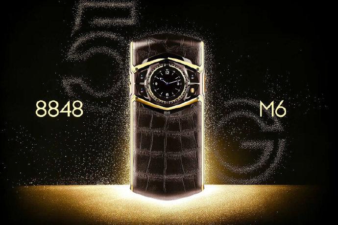 高通骁龙865来了!首款支持高通骁龙865的手机已经曝光