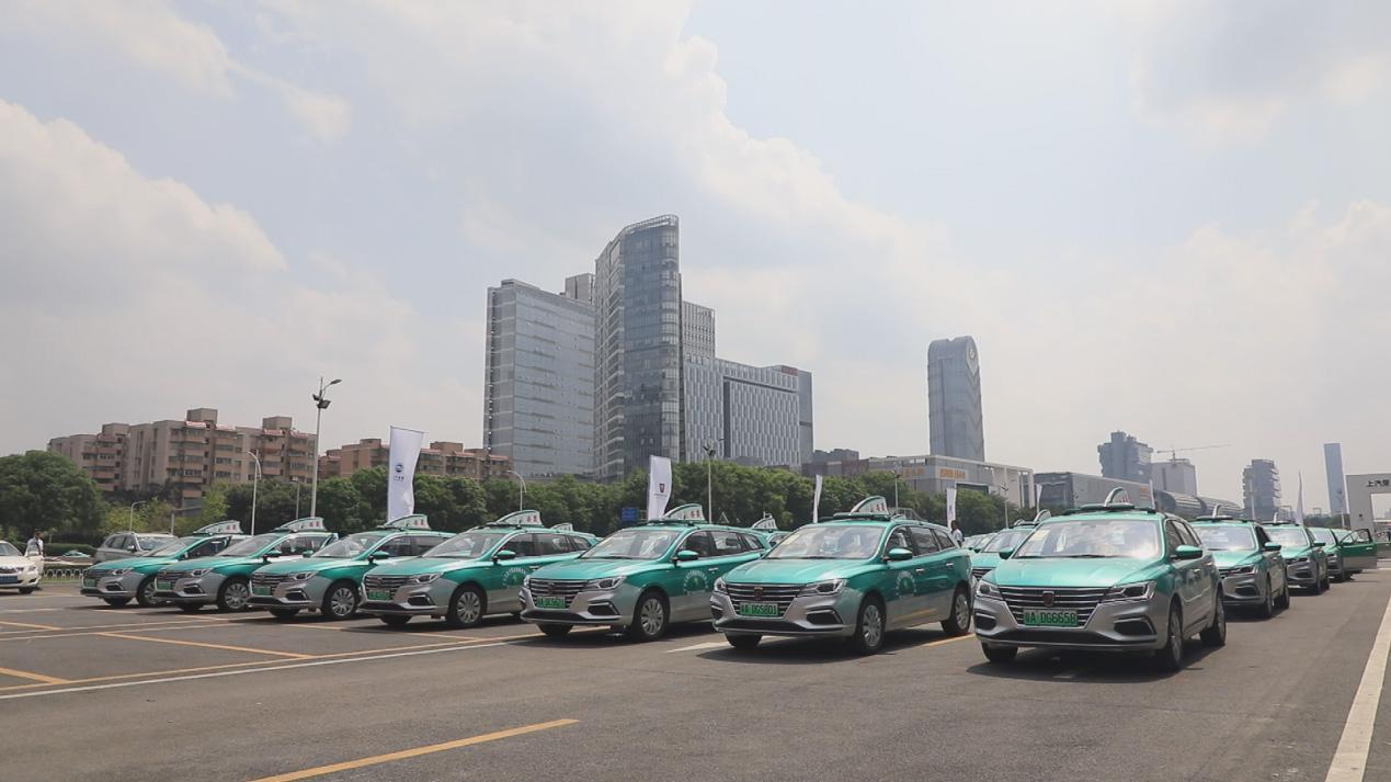 荣威Ei5纯电动出租车正式投放羊城