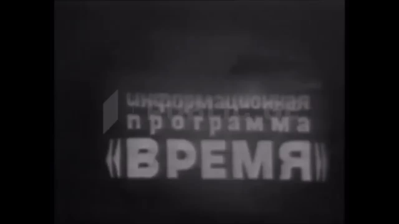 50年的传承:苏联新闻联播片头曲,沿用至今