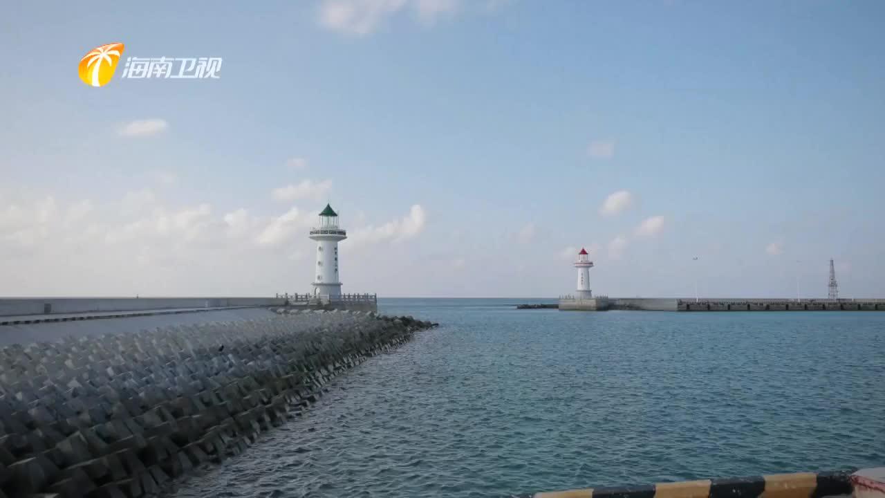 (我们走过70年)《主播瞰海南》:三沙 海上城市的蝶变