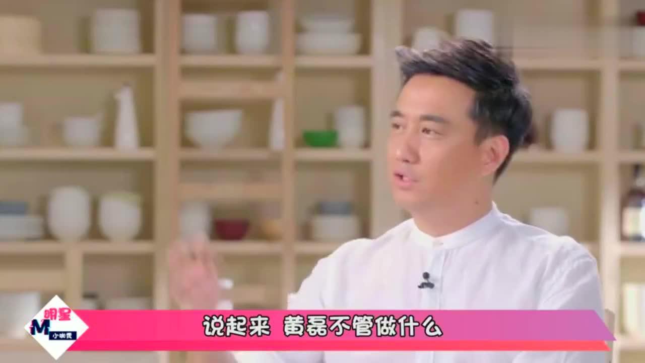 黄磊辞掉北影老师身份,原因与何炅如出一辙,已教出多位优秀演员