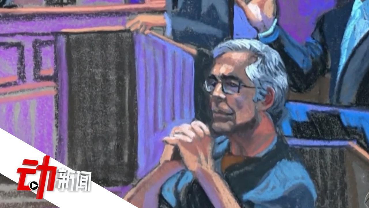 亿万富豪爱泼斯坦死亡当夜两名当值狱警被指控伪造监狱记录