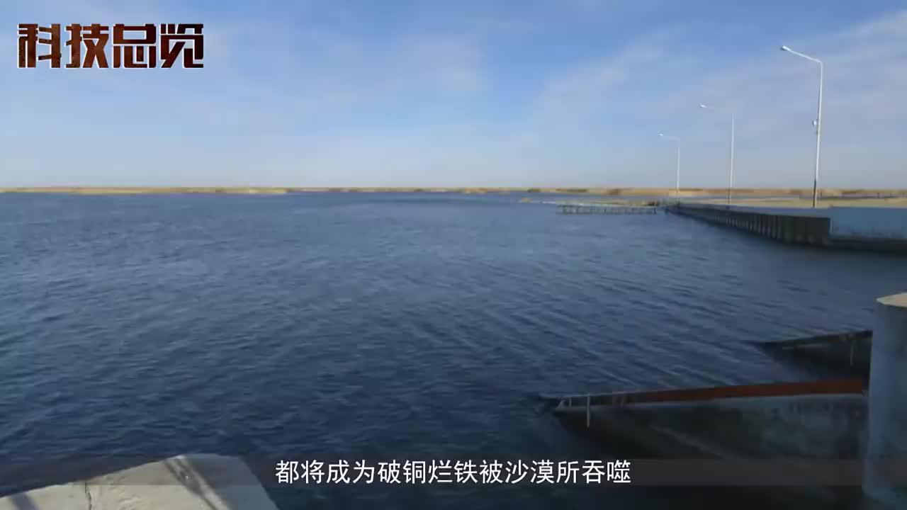 海军还在海没了军舰将变成废铁被回收该国海军比蒙古更惨