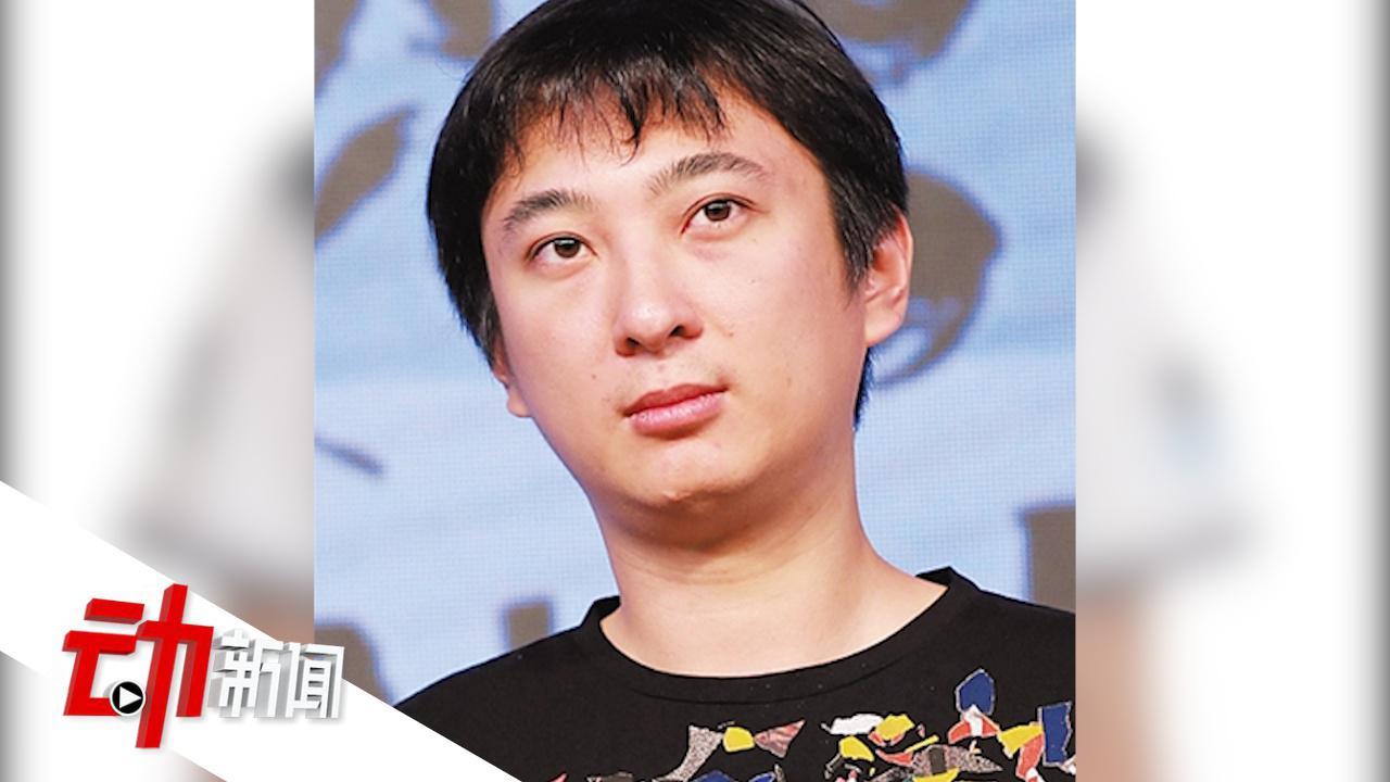 王思聪债务纠纷进展上海3条限高令撤销 在京案和解已还5000万
