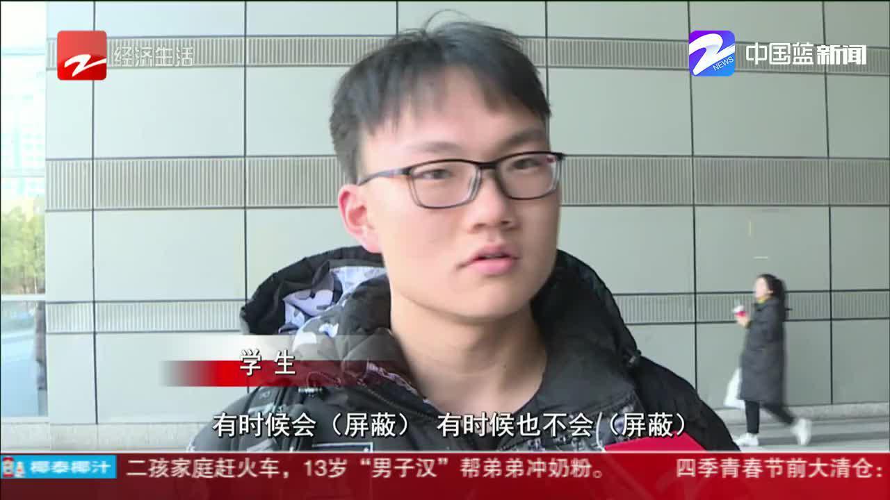 家长不懂李现竟是孩子老公 孩子玩QQ基本屏蔽父母
