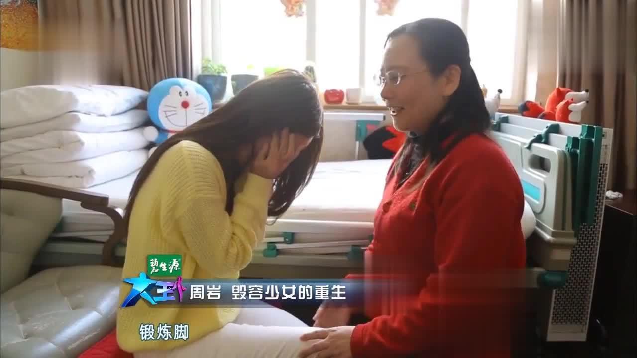 毁容少女的日常生活如此艰难为让女儿恢复母亲变身魔鬼