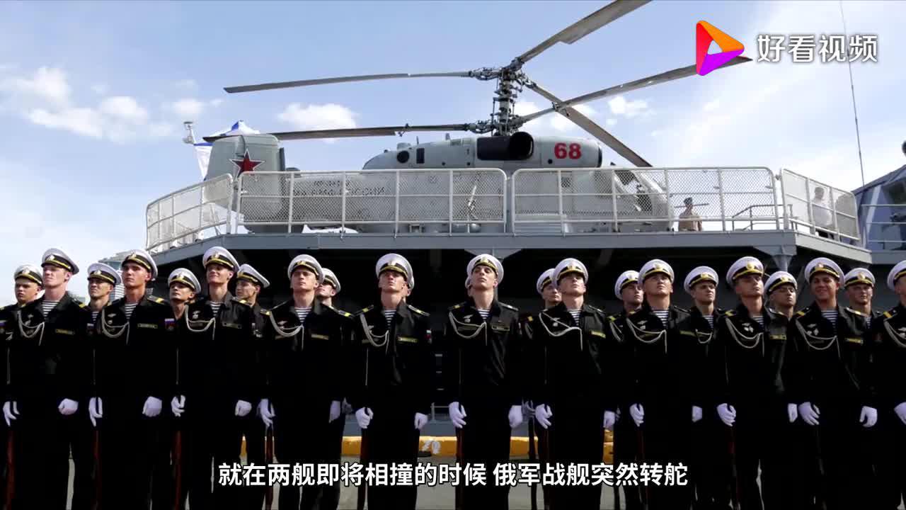 俄军舰即将撞向自己美舰黑人士兵孤独的走向甲板眼神充满绝望