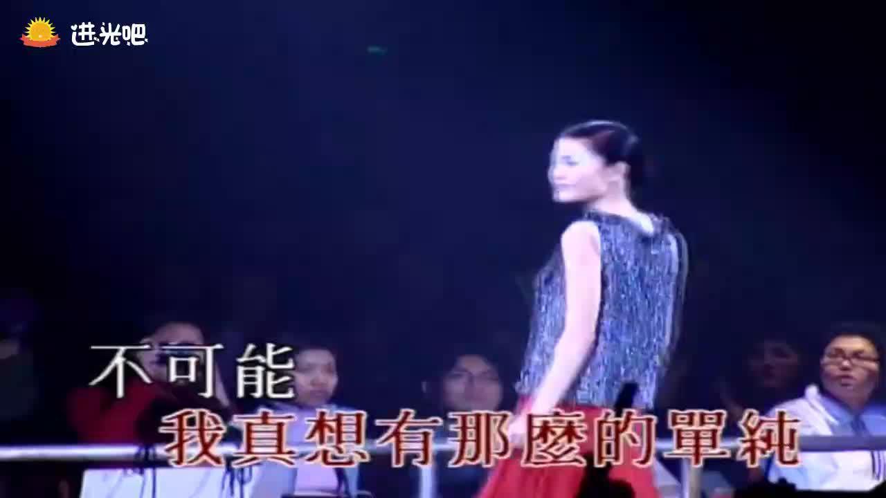 王菲《闷》华语歌坛永恒的经典太经典了
