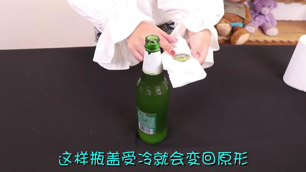 单手开啤酒原来这么简单学会这个小技巧秒开啤酒不费力