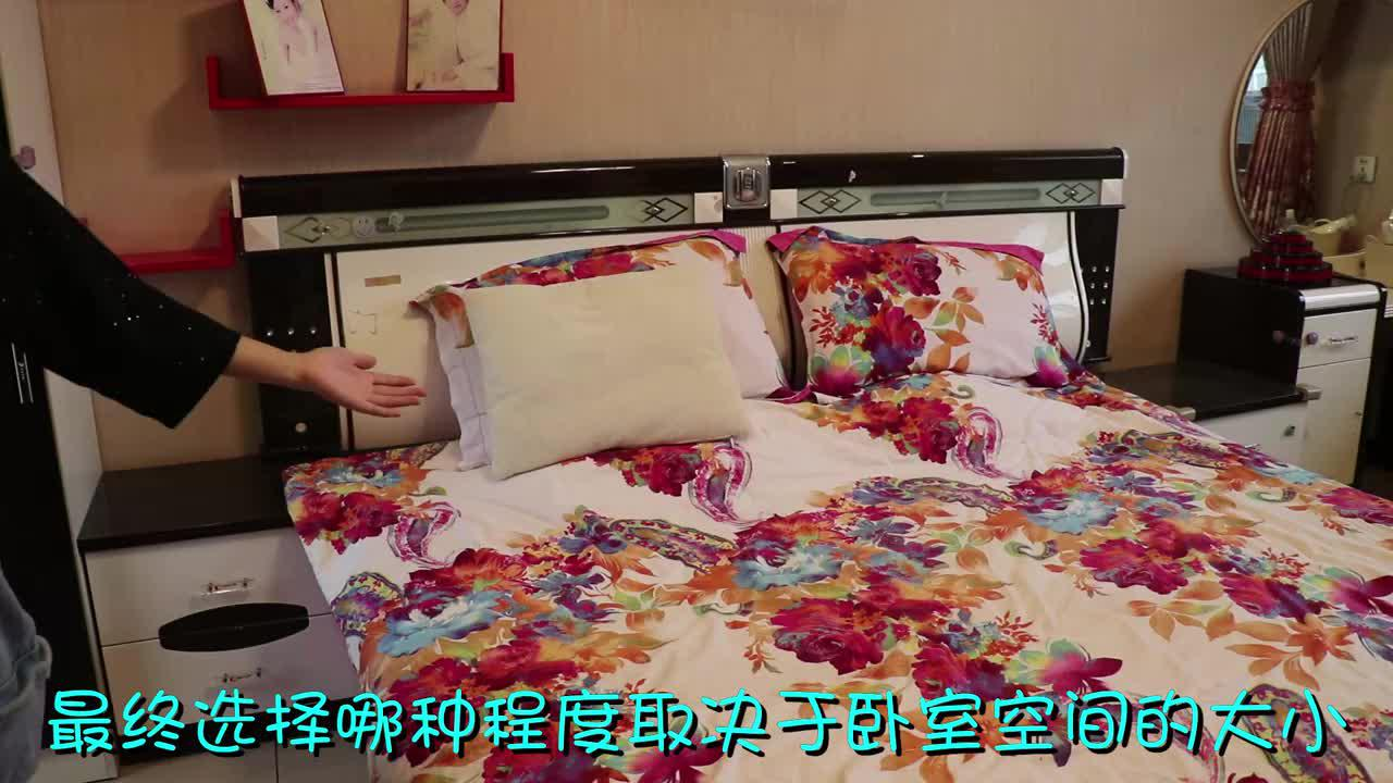 家里卧室准备选床的来看看该选1.8米的好还是1.5米的好