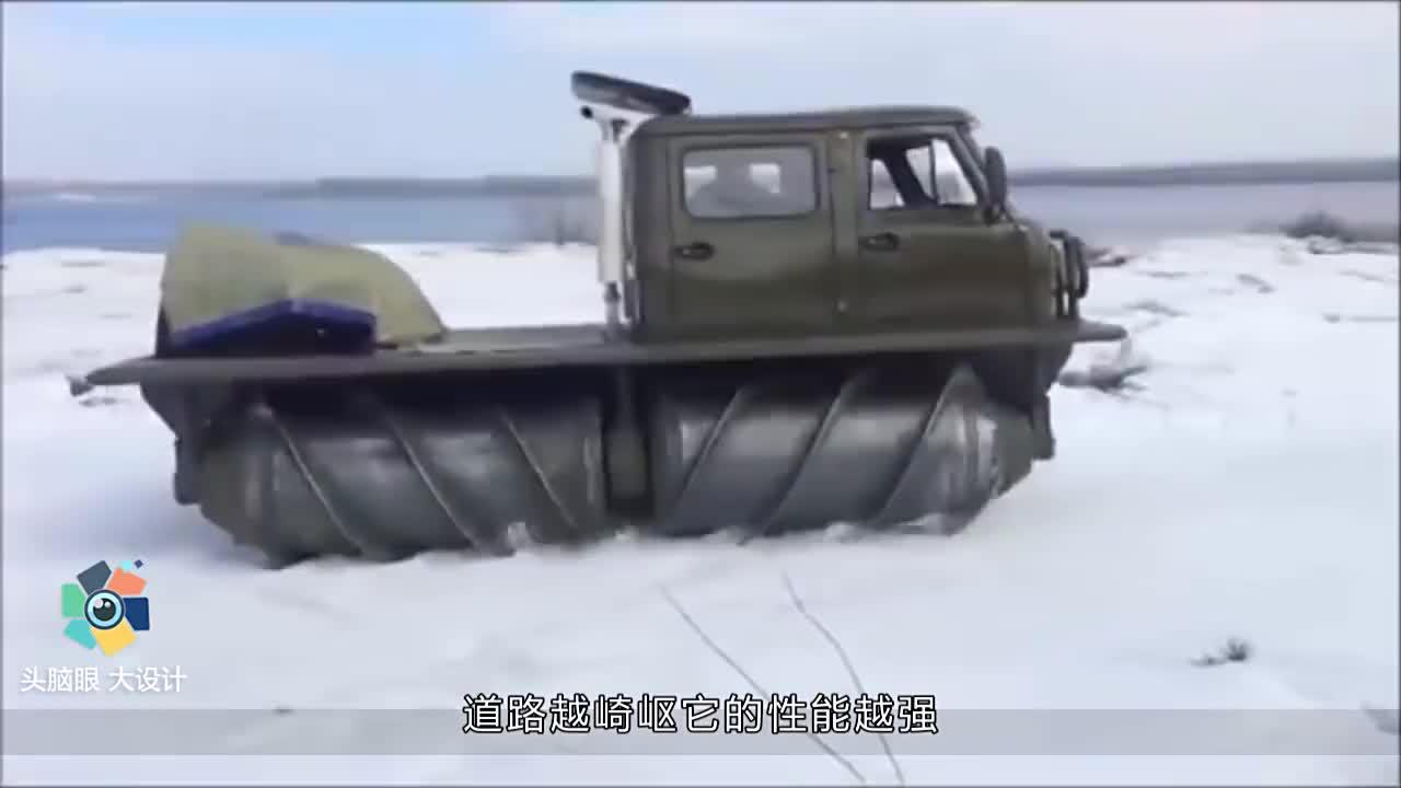 俄罗斯造世界最强越野车没有轮子却能上山下海还能横向行驶