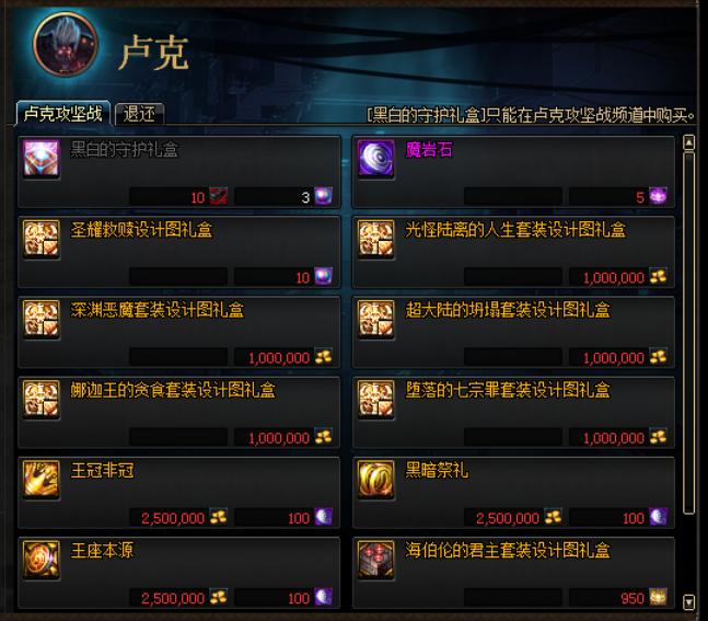 dnf: 圣耀真要��了? 剑帝手持 10原谅光, 却拿13圣耀当副武器!