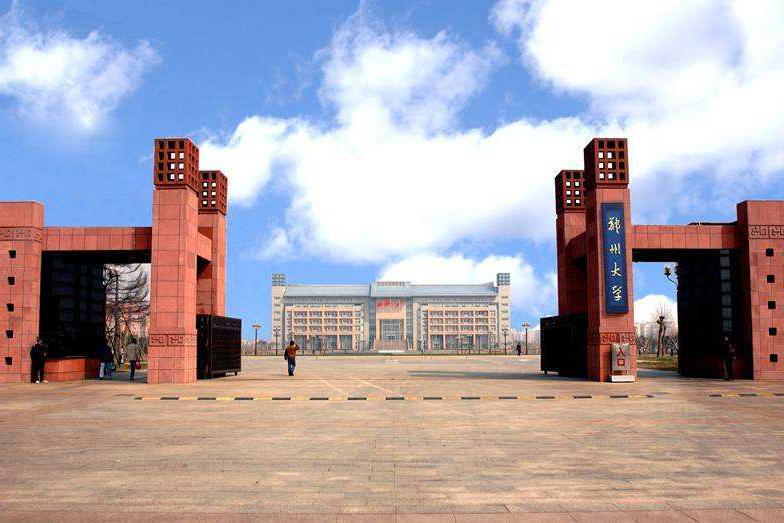 郑州大学2019年自主招生简章发布