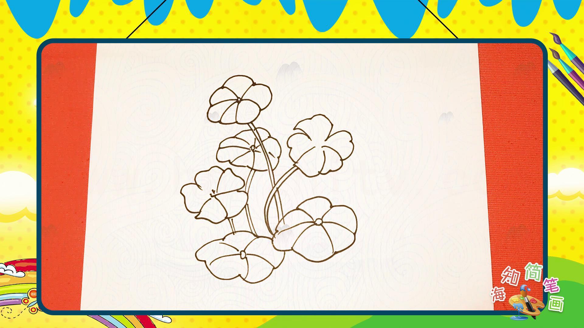 手绘植物花卉简笔画之画金丝荷花