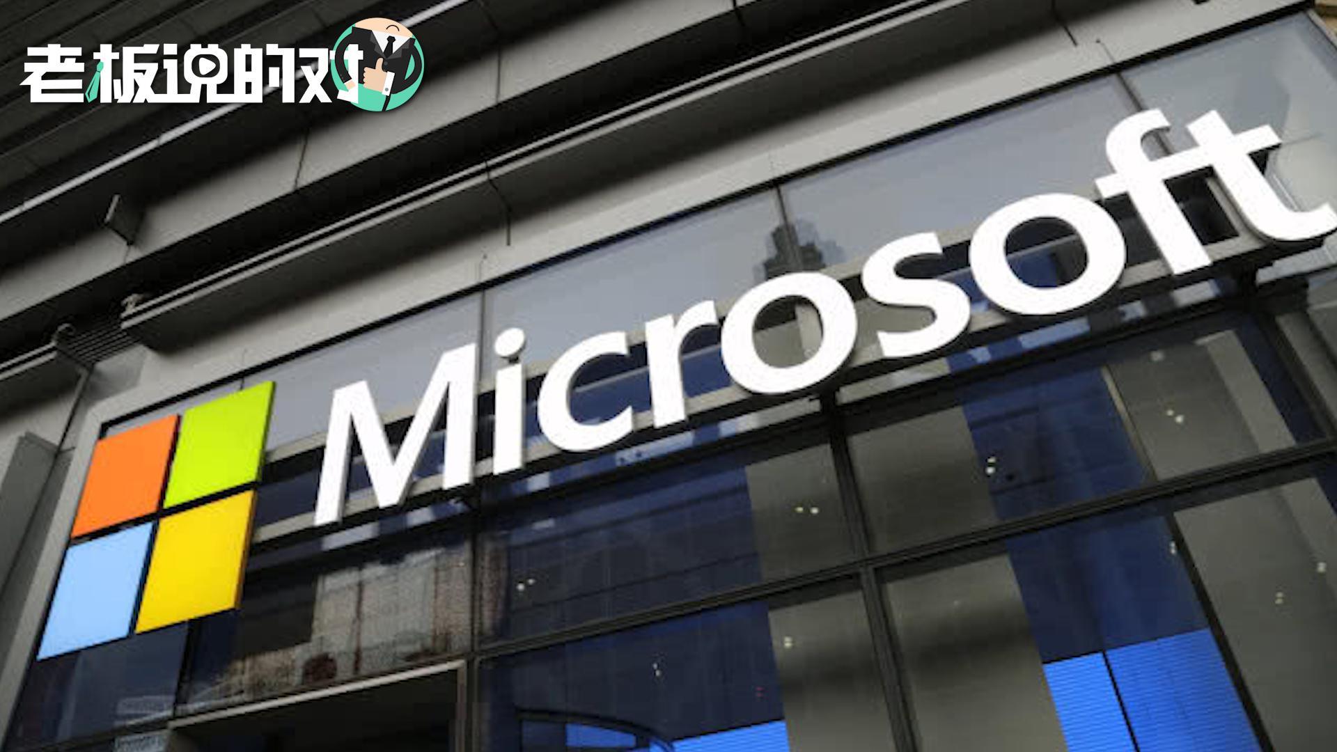 """云计算收益首超Windows业务!微软能否""""夺""""亚马逊31.8%市场?"""