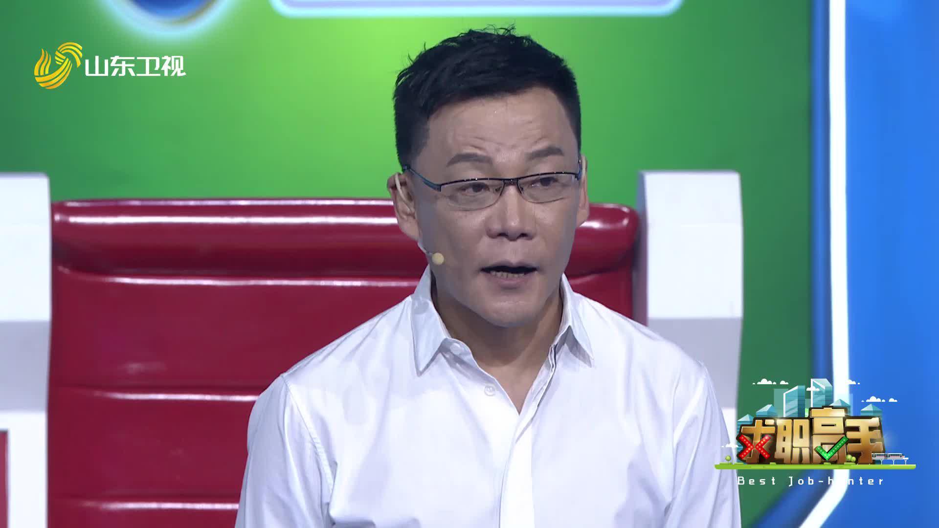 李国庆传授缓解压力解决消极情绪的方法