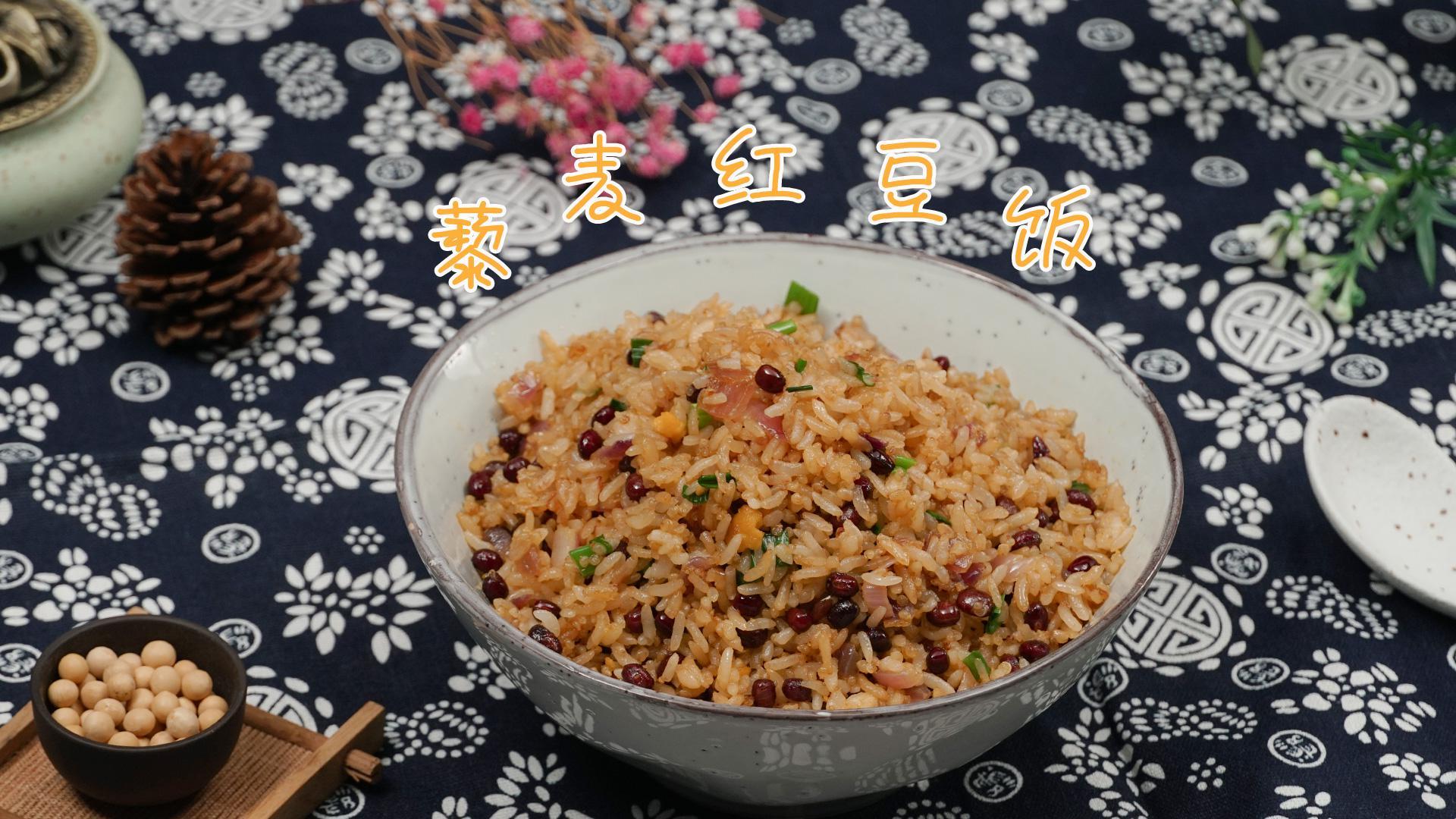 低脂饱腹,素食主义者的藜麦红豆饭
