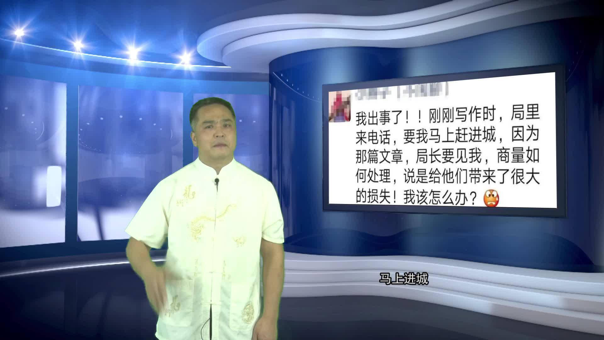 李老师抨击形式主义赢了,精彩的战斗檄文值得一看,正义从不缺席