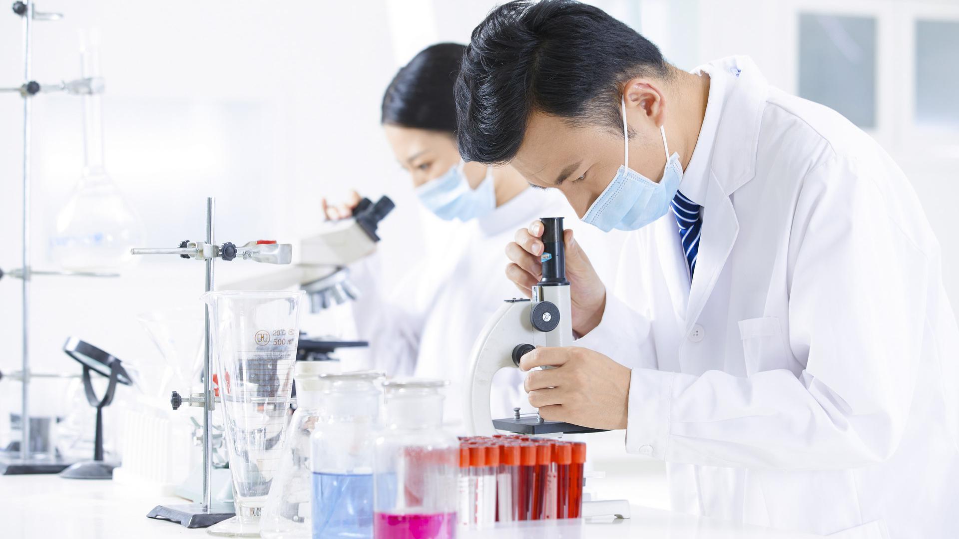 【2020志愿填报】北大学霸为你详细解析化学专业