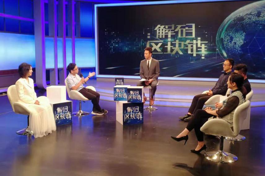 新加坡区块链女王华蕾受邀参加北京电视台《解码区块链》节目录制