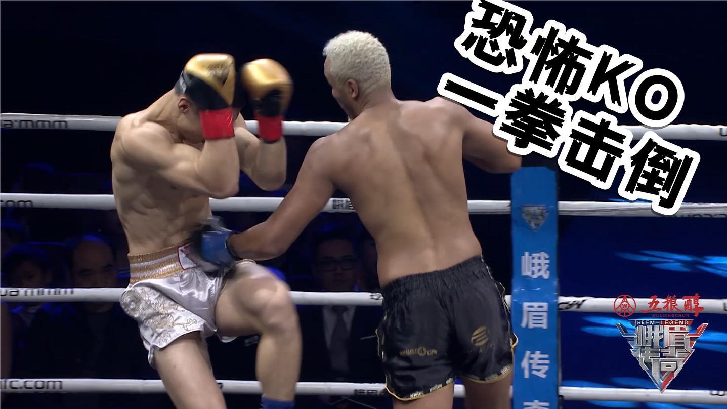 实力恐怖擂台黑熊易卜拉欣几乎全KO战绩69秒KO实力惊人