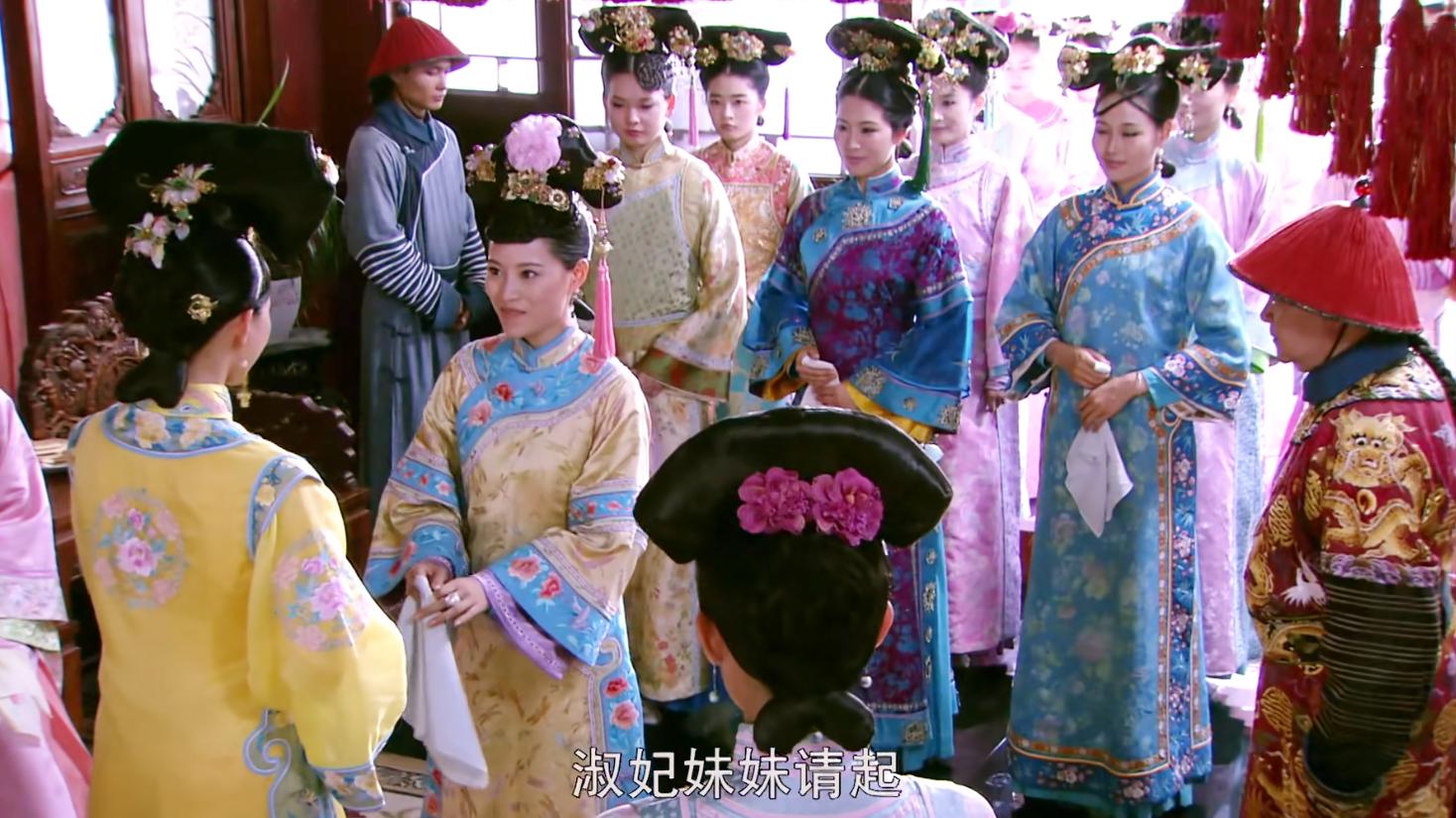 昔日歌女晋升皇贵妃,身穿一袭明黄华服,颜值瞬间秒杀一众妃嫔们