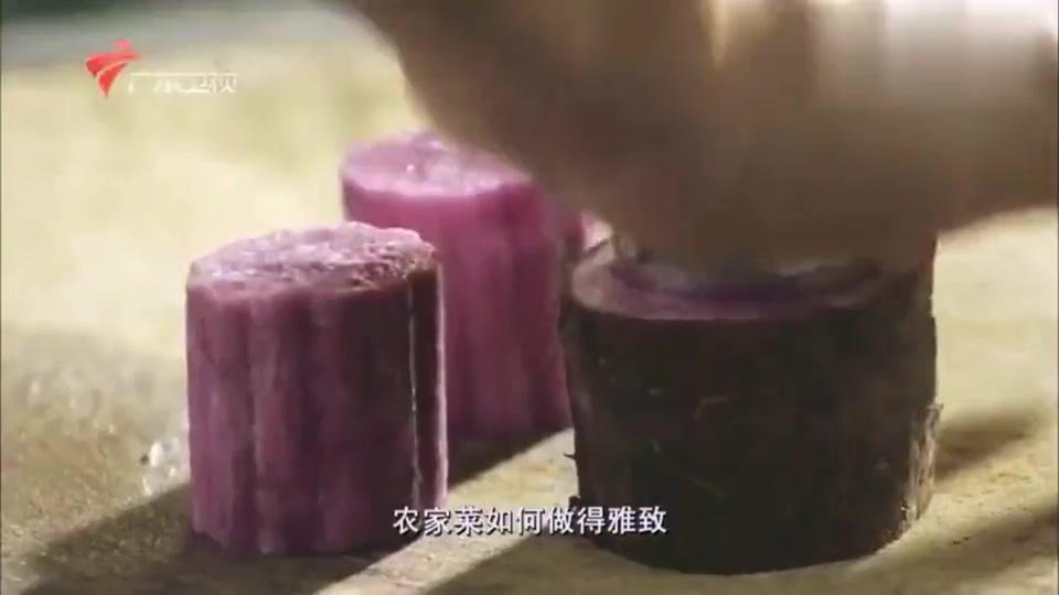 老广的味道:紫玉淮山软嫩清爽,炸鱼酥香持久,荔枝冰酒清新甜爽