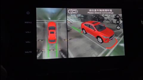 实拍:哈弗F7X倒车影像系统演示,3D建模对新手很友好