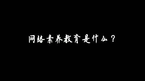 汉江师范学院志愿者服务:让网络成为留守儿童成长的翅膀
