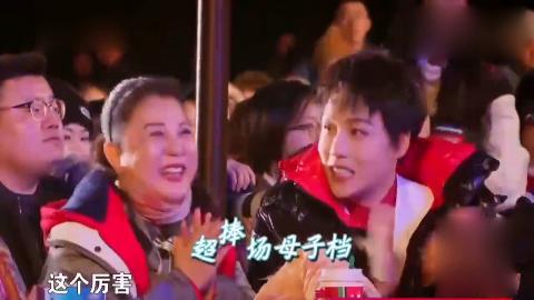 《最美的时光》晚会郭碧婷向佐担任主持人吴尊和爸爸开场表演