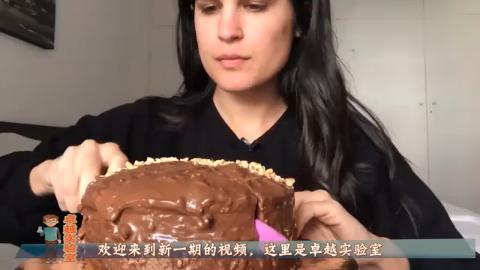 牛人手把手教学,制作巧克力慕斯蛋糕,看完口水直流
