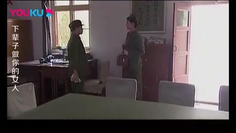 女医生想关心输血战士,去他前部队打听,谁知首长:保密!