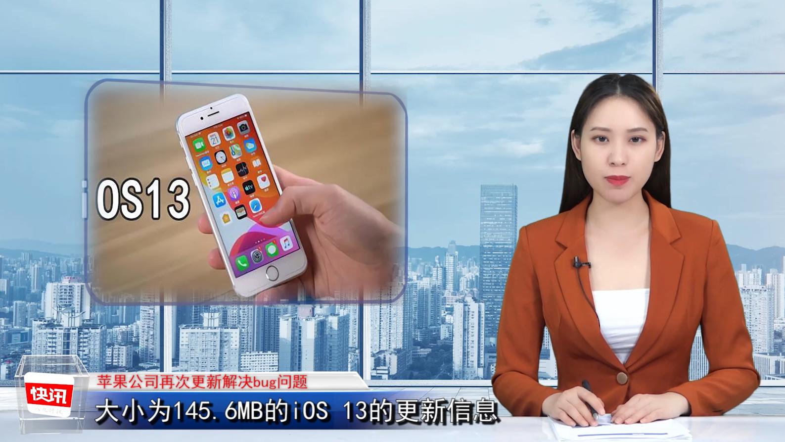 iOS系统问遭吐槽,苹果公司再次更新解决:加入新的功能