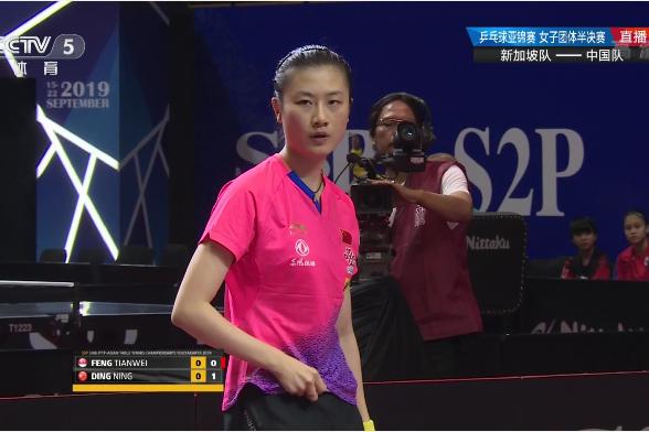亚洲乒乓球锦标赛,女子团体半决赛,国乒女团3-0横扫新加坡