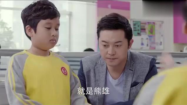 熊爸熊孩子:毛小春的蹩脚式英语跟外教解释完,两熊孩子和好了