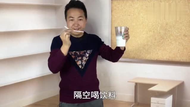 刘谦春晚魔术揭秘:隔空喝饮料,忽悠了多少观众?揭秘后真简单
