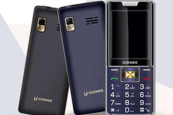 手机圈刮起复古风?金立手机正式推出功能机金立L6+