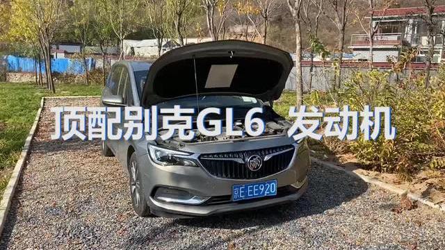 视频:抢鲜看:别克GL6六座互联混动版发动机抑制设计,车内表现良好