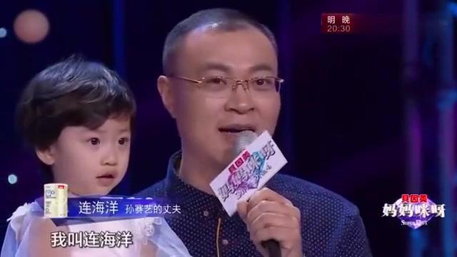 妈妈咪呀:选手老公带娃上台,家里俩女儿,一个女神一个女汉子?