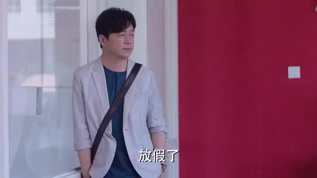 """逆流而上的你:杨光为了辞职,居然在领导面前""""自爆"""",太憨了吧"""